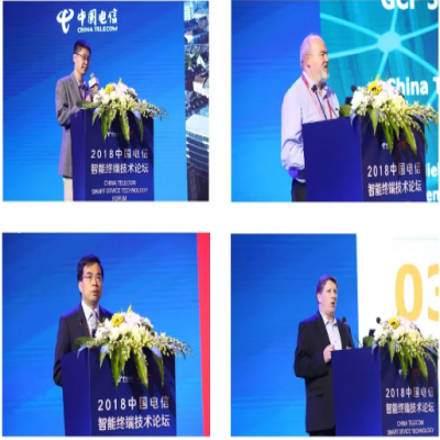 China Telecom intelligent terminal technology forum held in Guangzhou!