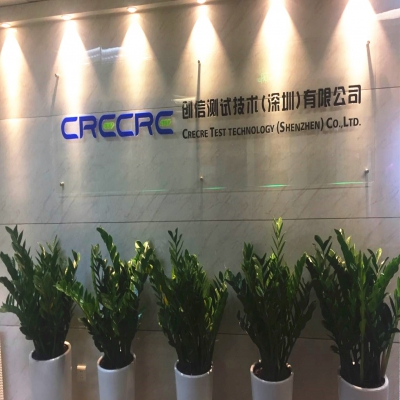 Crecre Introduction
